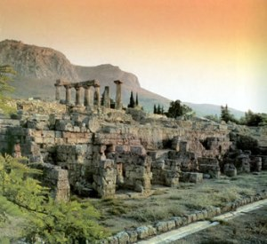 Ancient Corinth 1