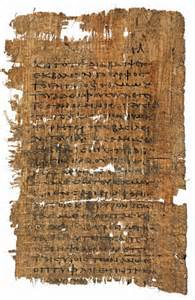 Coptic Gospel of Thomas