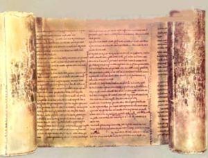 Muratorian Canon