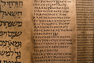Image of the oldest known edition of the Septuagint (with Hebrew parallel)