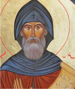 Ephrem the Syrian