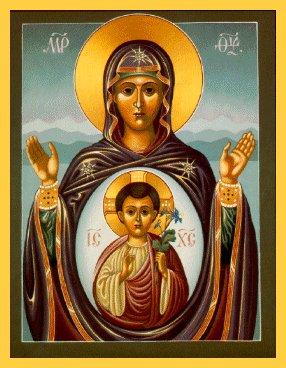 Resultado de imagem para icon of incarnation