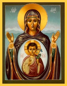 Incarnation Icon