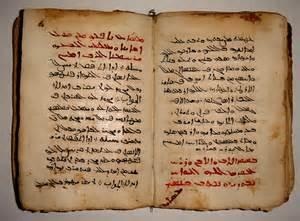 Ancient Syriac Manuscript