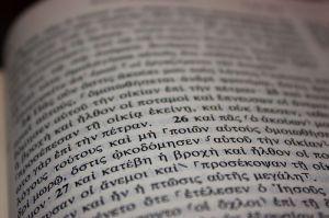 Greek New Testament Page