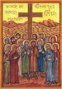 Apostolic Fathers Icon